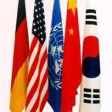 供应会议用旗