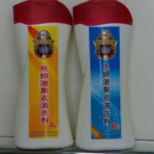 供应大连仿古砖电焊渣清洁剂专家推荐使用产品