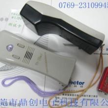 手持检针器_缝后设备_手持检针器批发_手持检针器供应