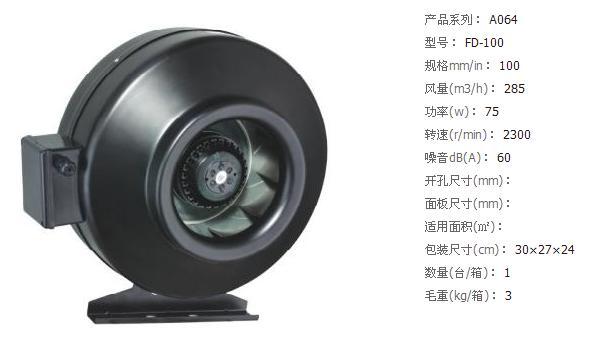 供应江门金羚圆形管道式风机图片