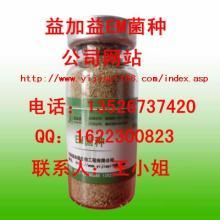 供应玉米小麦秸秆花生秧草粉发酵饲料批发