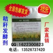 河北发酵玉米秸秆草粉做饲料喂牛羊图片