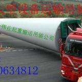 北京起重吊装搬运公司设备搬运公司设备吊装搬运公司