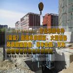 供应北京专业设备吊装搬运公司专业设备吊装公司起重吊装公司