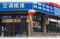 供应广州格力空调维修专业维修格力空调,广州空调售后维修