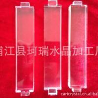供应异型高硼硅玻璃厂家