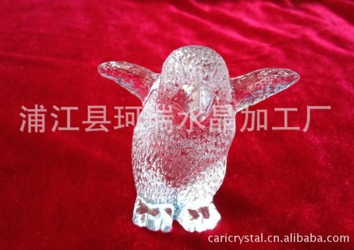 供应立体雕刻水晶企鹅QQ