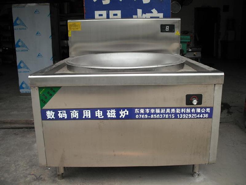 供应广东商用电磁炉
