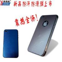 阿西迪Iphone4防汗膜/神奇防汗贴膜