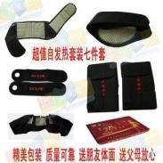 7件套带包装自发热拖托玛琳批发图片
