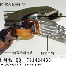 硬盘维修数据恢复SD卡CF卡数据价格表
