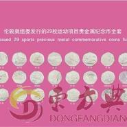 伦敦奥运会邮票纪念币全集图片