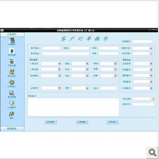 供应阿凡提橱柜订单管理系统
