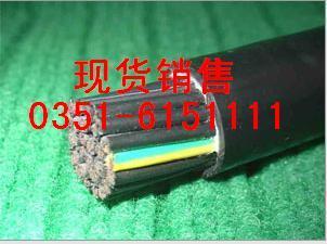 山西控制电缆—山西电缆—山西阻燃控制电缆现货销售山西控制电缆山西