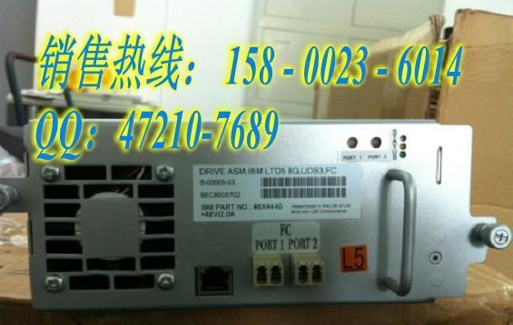 供应IBM磁带库