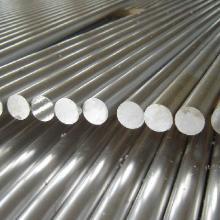 供应惠州工业铝型材铝外壳铝管铝棒铝排异型材挤压型材散热铝材图片