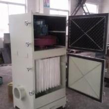 供应PL单机除尘器生产厂家 PL单机除尘器处理风量 PL单机除尘器过滤面积图片