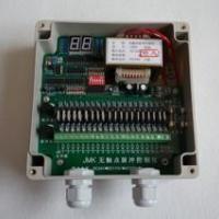 SXC-8A1-20脉冲电脑控制
