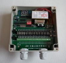 供应SXC-8A1-20脉冲电脑控制仪 透明外壳 可编程 数码显示批发