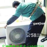 松江叶新公路空调维修加液 空调移机安装 空调不制冷维修清洗