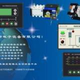 博耐,三路电源自动转换控制器,母联控制器,框架式双电源控制器