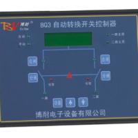 批发BK3网络型双电源控制器