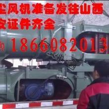 KCS-460D矿用风机37kw除尘风机质量可靠批发