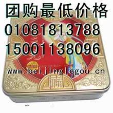 供应北京宫颐府月饼团购北京宫颐府月图片
