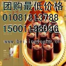 供应北京月饼团购!华美礼盒月饼!北京月饼团购!华美礼盒月饼!北京图片