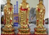 供应大型铜雕佛像,铜雕西方三圣,铜雕三宝佛,铸铜佛像厂家