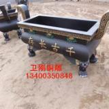 供应铁香炉生产铸铁香炉供应,陵园铁香炉,墓园香炉