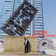 城市雕塑铜算盘图片