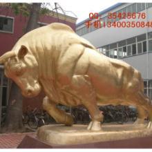 供应大型铜牛,铜雕塑牛,华尔街牛,开荒牛,铜牛制作,动物铜雕塑,批发