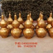 铸铜葫芦图片