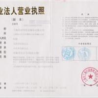 上海人才中介公司