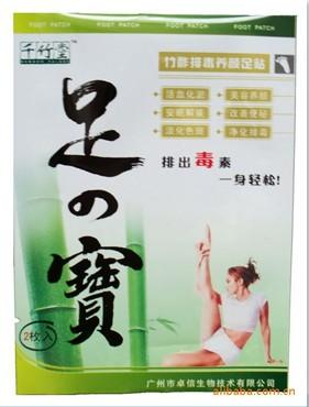 供应专业生产医药保健品包装袋