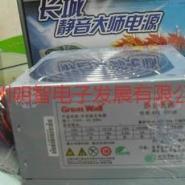 供应深圳长城300SD静音大师/额定250W台式机电源批发