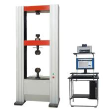 WDL系列微机控制电子拉力试验机(门式)批发