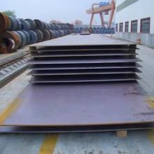 供应低合金高强度板Q345B-C-D-E可切任意形状