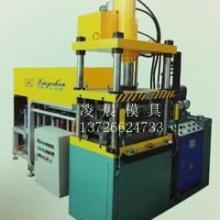 供应天花板设备/铝扣板成型设备批发