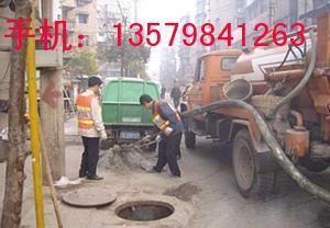 供应乌鲁木齐污水池清理污水井清理、清理污泥、清抽淤泥池、汽车抽粪
