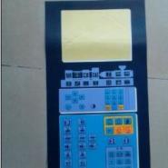 湖南晶华SL-600面膜纸报价图片