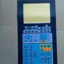 供应湖南晶华SL-600面膜纸报价