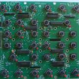 供应用于珊星电脑按键的深圳珊星F3880电脑按键板报价