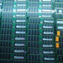 上海回收惠普备件库电脑,备件库电脑配件回收,专业回收戴尔备件库电脑