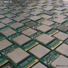 供应CPU回收/英特尔CPU回收/AMD芯片CPU回收