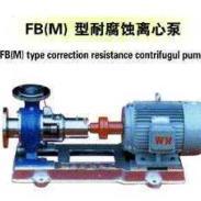 FBM型耐腐蚀离心泵图片