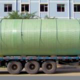 供应枣玻集团三阳盛业玻璃钢化粪池