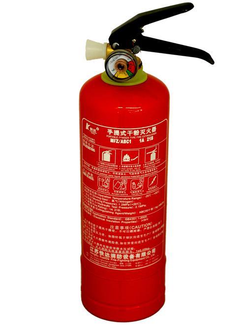 干粉灭火器 干粉灭火器的使用方法 手提式干粉灭火器
