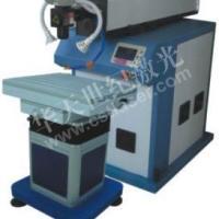 医疗器械机械加工激光点焊机